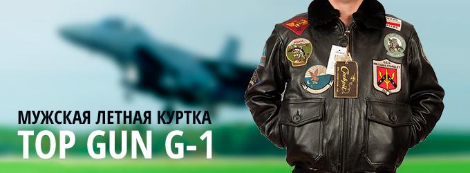 584c46fe4 Одежда из Америки - купить вещи из Америки в Киеве и Украине по ...