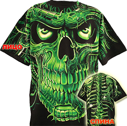 Футболка Liquid Blue - Terminator Skull Green