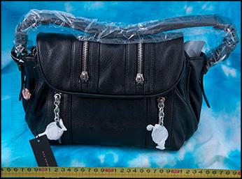 ac0bd0a5277d Женские сумки из Америки - купить женские сумки из США в Киеве и ...